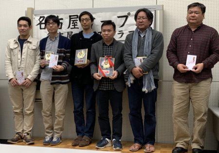 名古屋オープン2018に参加しました